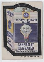 Soft-Head Bulbs [PoortoFair]