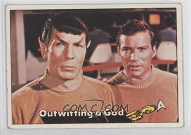 1976 Topps Star Trek #20 - [Missing] [GoodtoVG‑EX]