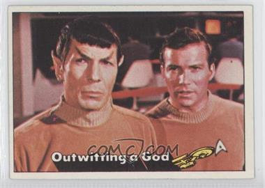 1976 Topps Star Trek #20 - [Missing]