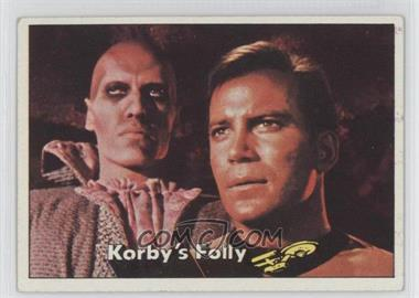 1976 Topps Star Trek #33 - Korby's Folly