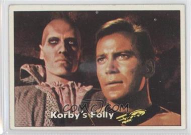 1976 Topps Star Trek #33 - Korby's Folly