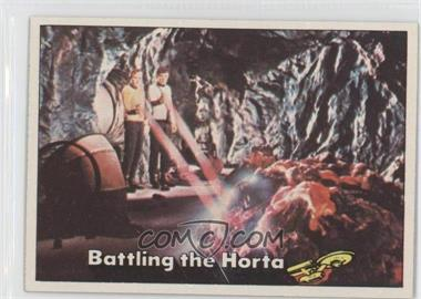 1976 Topps Star Trek #43 - Battling the Horta