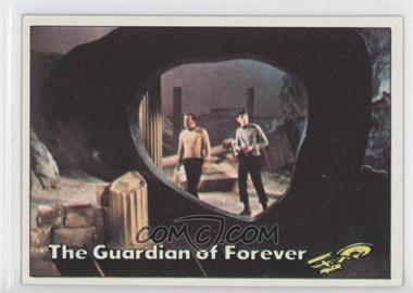 1976 Topps Star Trek #47 - The Guardian of Forever
