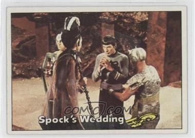 1976 Topps Star Trek #60 - [Missing]