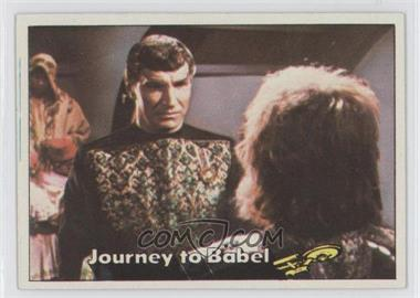1976 Topps Star Trek #65 - Jounery to Babel