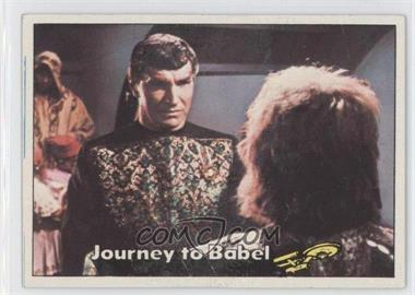1976 Topps Star Trek #65 - Jounery to Babel