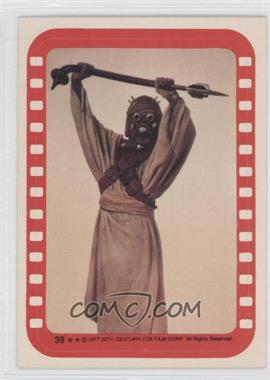 1977 Topps Star Wars Stickers #39 - Tusken Raider