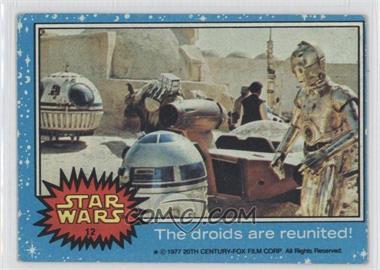 1977 Topps Star Wars #12 - [Missing]