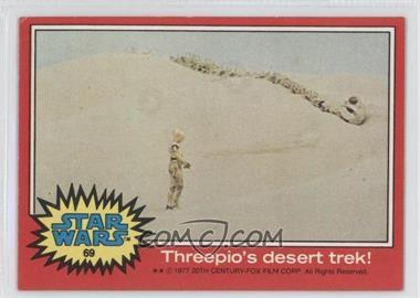 1977 Topps Star Wars #69 - [Missing]