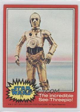1977 Topps Star Wars #71 - [Missing] [GoodtoVG‑EX]