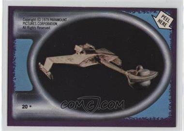 1979 Topps Star Trek: The Motion Picture Stickers #20 - Klingon Starship