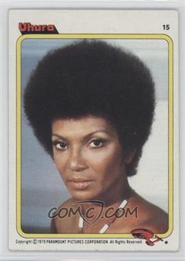 1979 Topps Star Trek: The Motion Picture #15 - [Missing]