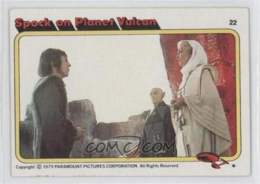 1979 Topps Star Trek: The Motion Picture #22 - Spock on Planet Vulcan