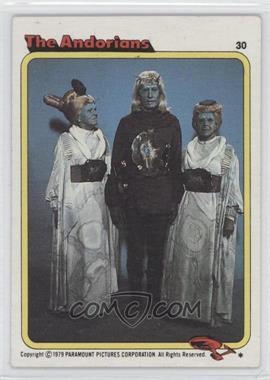 1979 Topps Star Trek: The Motion Picture #30 - [Missing]