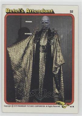 1979 Topps Star Trek: The Motion Picture #32 - Betel's Attendant