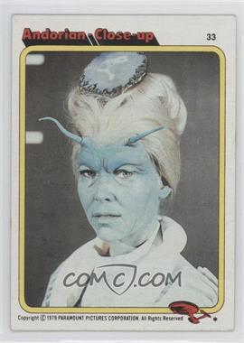 1979 Topps Star Trek: The Motion Picture #33 - Andorian Close-up