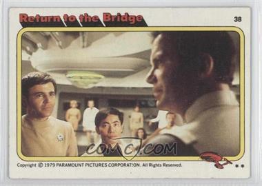 1979 Topps Star Trek: The Motion Picture #38 - [Missing]