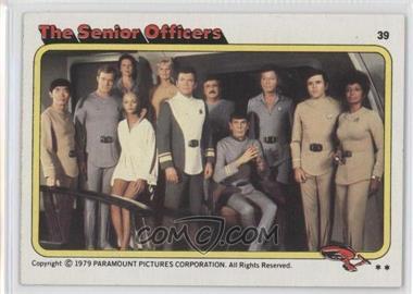1979 Topps Star Trek: The Motion Picture #39 - [Missing]