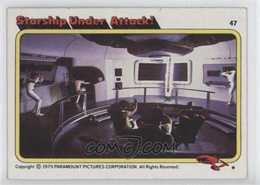 1979 Topps Star Trek: The Motion Picture #47 - [Missing]