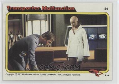 1979 Topps Star Trek: The Motion Picture #54 - Transporter Malfunction