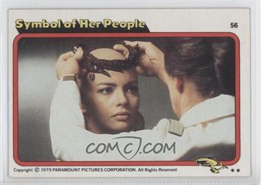 1979 Topps Star Trek: The Motion Picture #56 - [Missing]