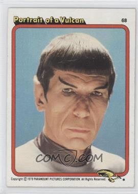 1979 Topps Star Trek: The Motion Picture #68 - [Missing]