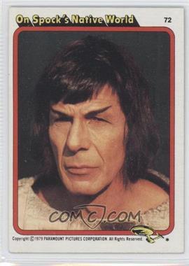1979 Topps Star Trek: The Motion Picture #72 - [Missing]
