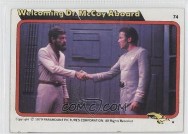 1979 Topps Star Trek: The Motion Picture #74 - [Missing]