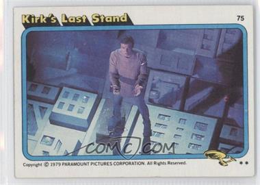 1979 Topps Star Trek: The Motion Picture #75 - [Missing]