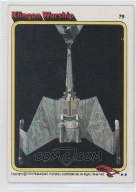 1979 Topps Star Trek: The Motion Picture #79 - [Missing]