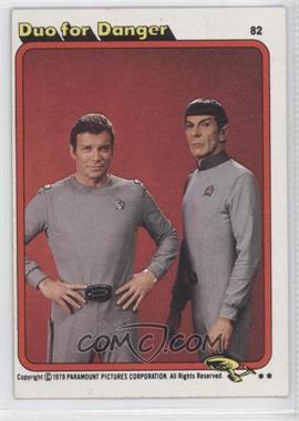 1979 Topps Star Trek: The Motion Picture #82 - [Missing]