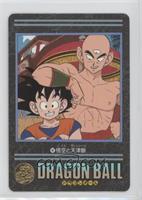 Goku, Tien