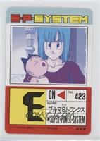 Part 20 - Bulma and Baby Trunks