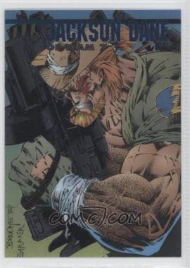 1994 WildStorm Set 1 [???] #50 - [Missing]