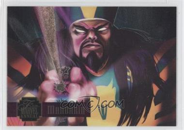 1995 Flair Marvel Annual [???] #22 - [Missing]