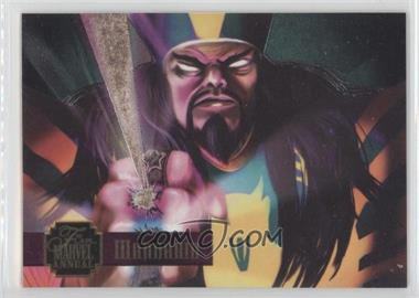 1995 Flair Marvel Annual PowerBlast #22 - Mandarin