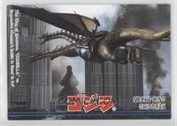 Mecha-King Ghidorah
