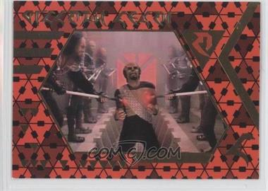 1995 SkyBox Star Trek The Next Generation Season 2 [???] #S9 - [Missing]