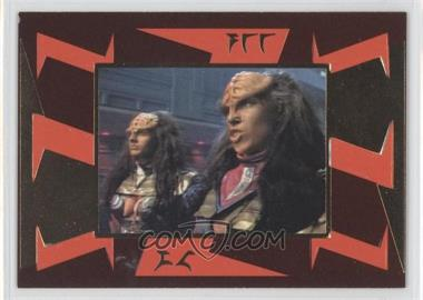 1996 SkyBox Star Trek The Next Generation Season 5 [???] #S26 - [Missing]