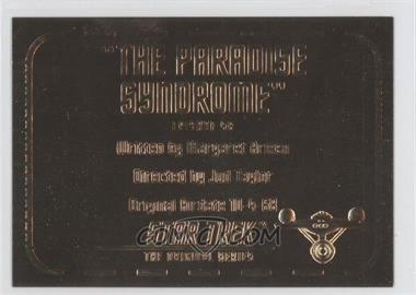"1999 Skybox Star Trek: The Original Series Season 3 Gold Plaques #G58 - ""The Paradise Syndrome"""