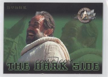 2000 Skybox Star Trek: Cinema 2000 - The Dark Side #5DS - Sybok