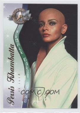 2000 Skybox Star Trek: Cinema 2000 [???] #F1 - [Missing]