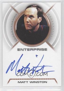 2003 Rittenhouse Star Trek: Enterprise Season 2 [???] #A18 - [Missing]