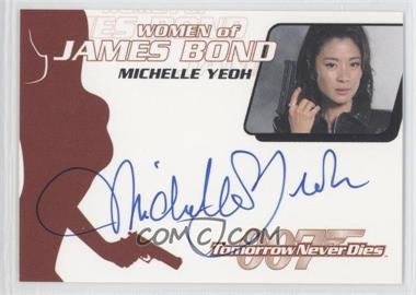 2004 Rittenhouse James Bond: The Quotable James Bond [???] #A17 - Michelle Yeoh