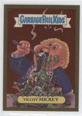 2004 Topps Garbage Pail Kids All-New Series 2 [???] #F15 - [Missing]
