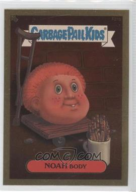 2004 Topps Garbage Pail Kids All-New Series 2 [???] #F21B - [Missing]