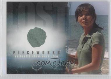 2007 Inkworks LOST Season 3 Pieceworks Relics #PW-3 - Yunjin Kim as Sun-Hwa Kwon