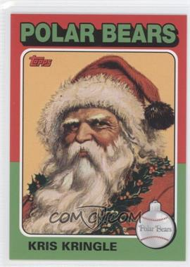 2007 Topps Santa Claus [???] #9 - [Missing]