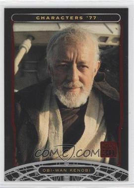 2007 Topps Star Wars 30th Anniversary - [Base] - Red Foil #7 - [Missing]
