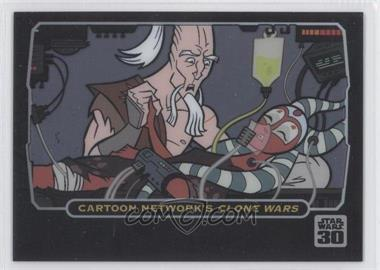 2007 Topps Star Wars 30th Anniversary [???] #5 - [Missing]